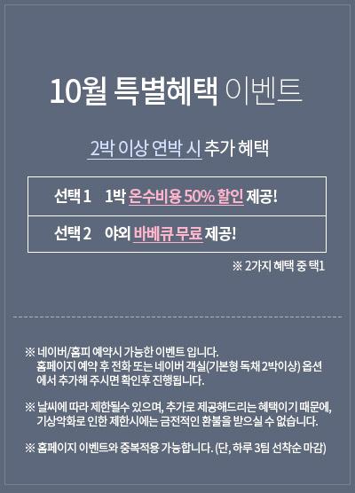 10_event